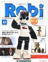 週刊 Robi (ロビ) 再刊行版 2014年 12/23号 [雑誌]