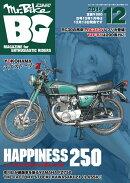 Mr.Bike (�ߥ������Х���) BG (�Х��䡼��������) 2014ǯ 12��� [����]