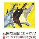 【楽天ブックス限定先着特典】ゴールデンタイム (初回限定盤 CD+DVD) (缶バッジ付き) [ フジファブリック ]