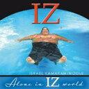 【輸入盤】Alone In Iz World [ Iz (Israel Kamakawiwo'ole) ] ランキングお取り寄せ