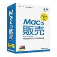 Macの販売 Standard MC1711