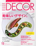 �ڡإꥵ���顼����٥ȥ�٥�ݡ����դ���ELLE DECOR (���롦�ǥ�) 2015ǯ 12��� [����]
