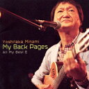 My Back Pages〜All My Best 2〜 [ 南佳孝 ]