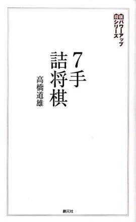 7��;���