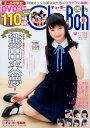 Chu→Boh(vol.75)