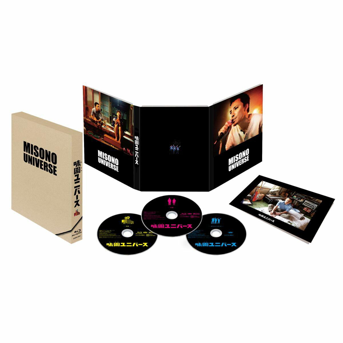 味園ユニバース (初回限定版 2Blu-ray+CD)【Blu-ray】 [ 渋谷すばる ]...:book:17457896