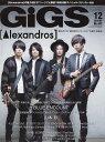 GiGS (ギグス) 2016年 12月号 [雑誌]