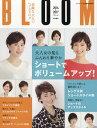 素敵な大人のヘアカタログ BLOOM (ブルーム) 2016-2017 2016年 12月号 [雑誌]
