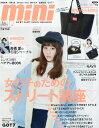 mini (ミニ) 2016年 12月号 [雑誌]