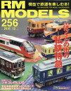RM MODELS (�����륨���ǥ륹) 2016ǯ 12��� [����]