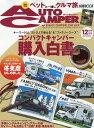 AUTO CAMPER (オートキャンパー) 2016年 12月号 [雑誌]