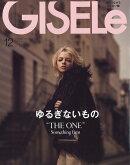 GISELe (������) 2016ǯ 12��� [����]