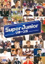 SUPER JUNIOR リターンズ [ SUPER JUN...
