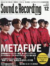 Sound & Recording Magazine (������� ����� �쥳���ǥ��� �ޥ�����) 2016ǯ 12��� [����]