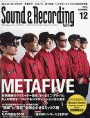 Sound & Recording Magazine (������� ����� �쥳���ǥ��� �ޥ�����) 2016ǯ 12��� [����]