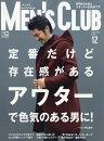 MEN'S CLUB (������) 2016ǯ 12��� [����]