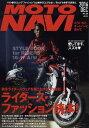 MOTO NAVI (モトナビ) 2016年 12月号 [雑誌]