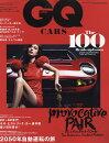 GQ CARS (�������塼������) 2016ǯ 12��� [����]