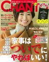 CHANTO (チャント) 2016年 12月号 [雑誌]