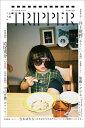 小説 TRIPPER (トリッパー) 2016冬号 2016年 12/25号 [雑誌]