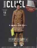 CLUEL homme (���롼���� ����) Vol.13 2016ǯ 12��� [����]