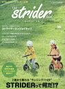 STRIDER BOOK (���ȥ饤���� �֥å�) 2016ǯ 12��� [����]