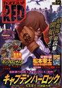 チャンピオン RED (レッド) 2016年 12月号 [雑誌]