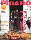 madame FIGARO japon (�ե����� ����ݥ�) 2016ǯ 12��� [����]