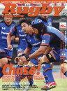 Rugby magazine (�饰�ӡ��ޥ�����) 2016ǯ 12��� [����]