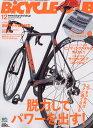 BiCYCLE CLUB (バイシクル クラブ) 2016年 12月号 [雑誌]