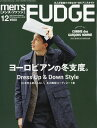 men's FUDGE (メンズファッジ) 2016年 12月号 [雑誌]