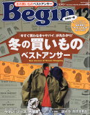 Begin (�ӥ���) 2016ǯ 12��� [����]