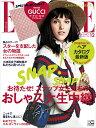 ELLE JAPON (エル・ジャポン) 2016年 12月号 [雑誌]