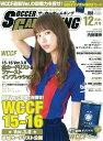 サッカーゲームキング 2016年 12月号 [雑誌]