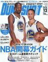 DUNK SHOOT (ダンクシュート) 2016年 12月号 [雑誌]