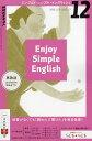Enjoy Simple English (エンジョイ・シンプル・イングリッシュ) 2016年 12月号 [雑誌]