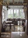 Cafe & Restaurant (カフェ アンド レストラン) 2016年 12月号 [雑誌]
