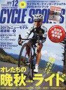 CYCLE SPORTS (�������륹�ݡ���) 2016ǯ 12��� [����]
