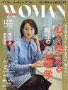 PRESIDENT WOMAN(プレジデント ウーマン) 2016年 12月号 [雑誌]