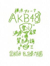 AKB48���ʺפ��˾����ξ��������K�ǥ�����ܥå���[AKB48]