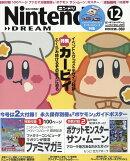 Nintendo DREAM (�˥�ƥ�ɡ��ɥ��) 2016ǯ 12��� [����]