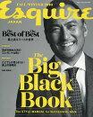Esquire The BIG BLACK BOOK (������������ �� �ӥå� �֥�å� �֥å�) 2016ǯ 12��� [����]