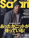 Safari (サファリ) 2016年 12月号 [雑誌]