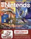 電撃Nintendo (ニンテンドー) 2016年 12月号 [雑誌]