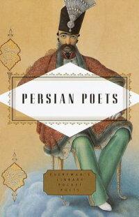 Persian_Poets