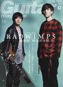 Guitar magazine (ギター・マガジン) 2016年 12月号 [雑誌]