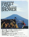 SWEET LOVE SHOWER (スウィート ラブ シャワー) 2016 2016年 12月号 [雑誌]