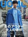 uomo (ウオモ) 2016年 12月号 [雑誌]