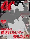 CanCam (キャンキャン) 2016年 12月号 [雑誌]
