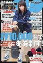 Samurai ELO (サムライ イーエルオー) 2016年 12月号 [雑誌]
